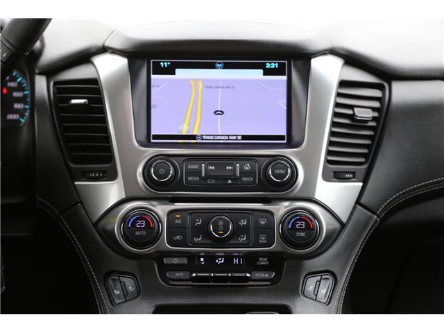 2017 Chevrolet Suburban LT (Stk: 162519) in Medicine Hat - Image 21 of 27