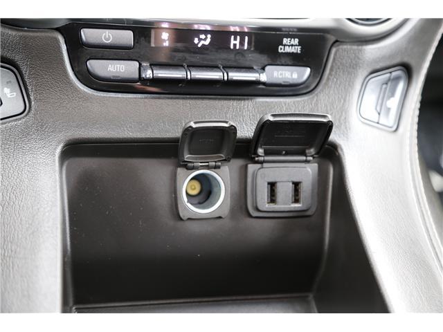 2017 Chevrolet Suburban LT (Stk: 162519) in Medicine Hat - Image 23 of 27