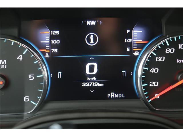 2017 Chevrolet Suburban LT (Stk: 162519) in Medicine Hat - Image 27 of 27
