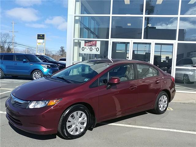 2012 Honda Civic LX (Stk: 18109A) in New Minas - Image 1 of 18