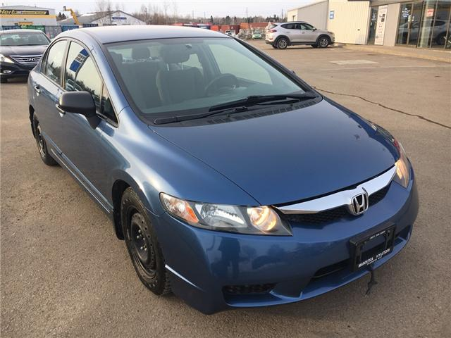 2010 Honda Civic DX (Stk: 15070A) in Thunder Bay - Image 2 of 16