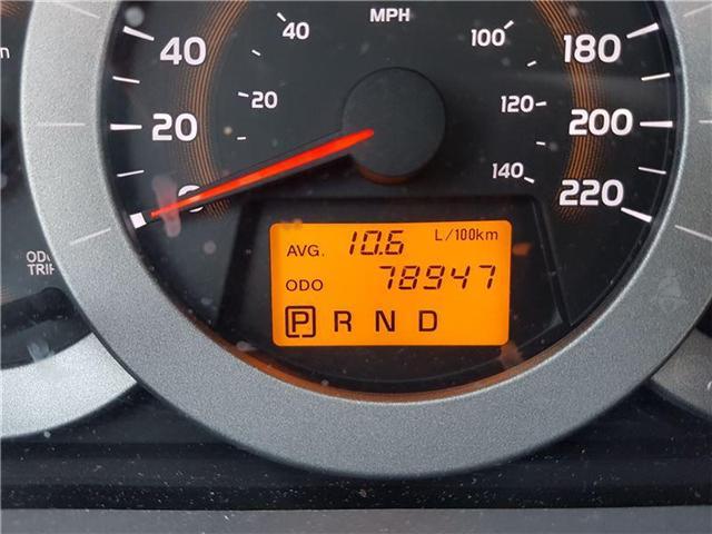 2012 Toyota RAV4  (Stk: 185254) in Kitchener - Image 14 of 20