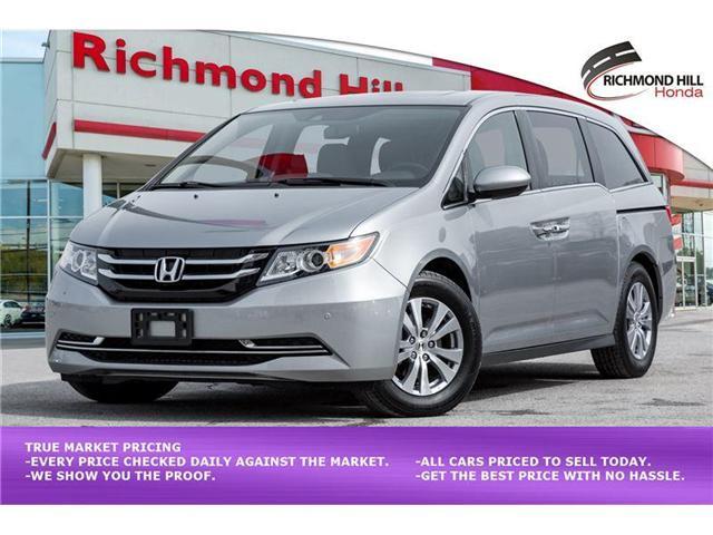 2017 Honda Odyssey EX-L (Stk: 1914P) in Richmond Hill - Image 1 of 21