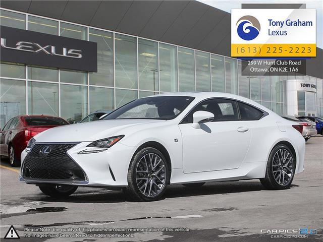 2018 Lexus RC 300 Base (Stk: P7801) in Ottawa - Image 1 of 25