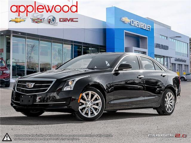 2017 Cadillac ATS 2.0L Turbo Luxury (Stk: 9777A) in Mississauga - Image 1 of 27