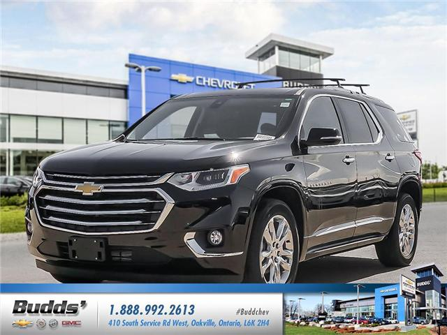2018 Chevrolet Traverse High Country (Stk: TR8007) in Oakville - Image 1 of 25