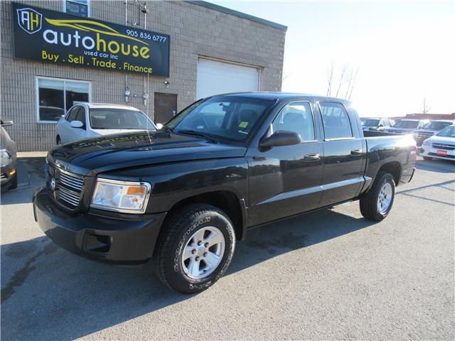 driven dakota serving used dodge auto sales st at burbank il