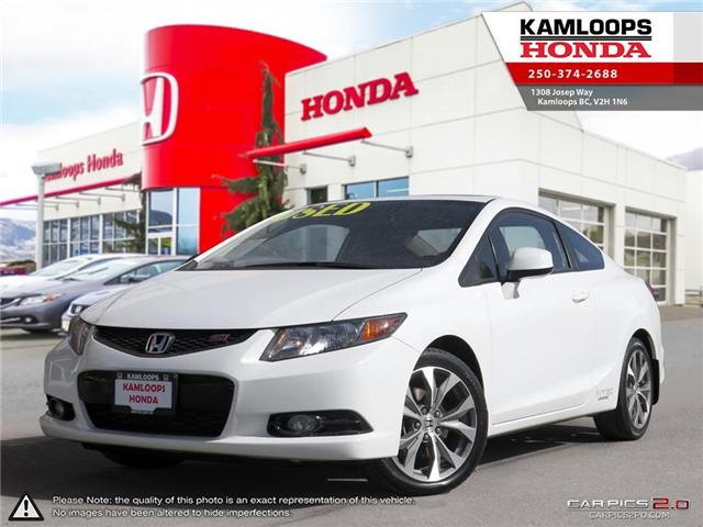 2012 Honda Civic Si (Stk: 13404A) in Kamloops - Image 1 of 25