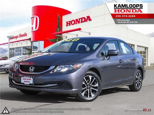 2015 Honda Civic EX (Stk: 13812A) in Kamloops - Image 1 of 25