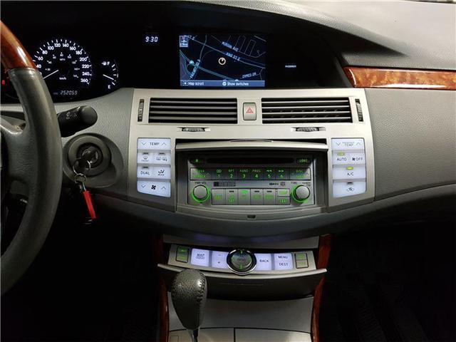 2006 Toyota Avalon  (Stk: 185224) in Kitchener - Image 4 of 21