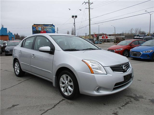 2012 Nissan Sentra 2.0 SL (Stk: 180382) in Kingston - Image 1 of 13