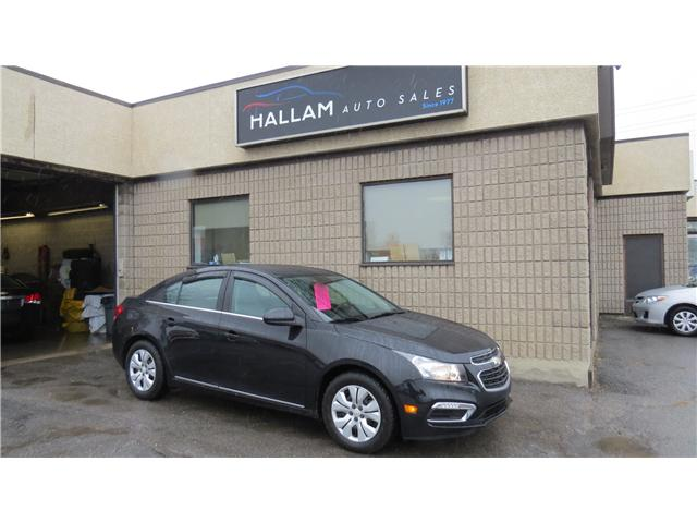 2016 Chevrolet Cruze Limited 1LT (Stk: ) in Kingston - Image 1 of 15