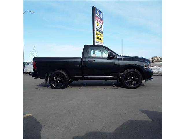 2015 RAM 1500 ST (Stk: ) in Brandon - Image 1 of 6