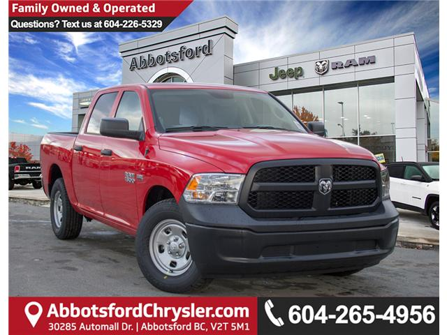 2018 RAM 1500 ST (Stk: J175929) in Abbotsford - Image 1 of 26