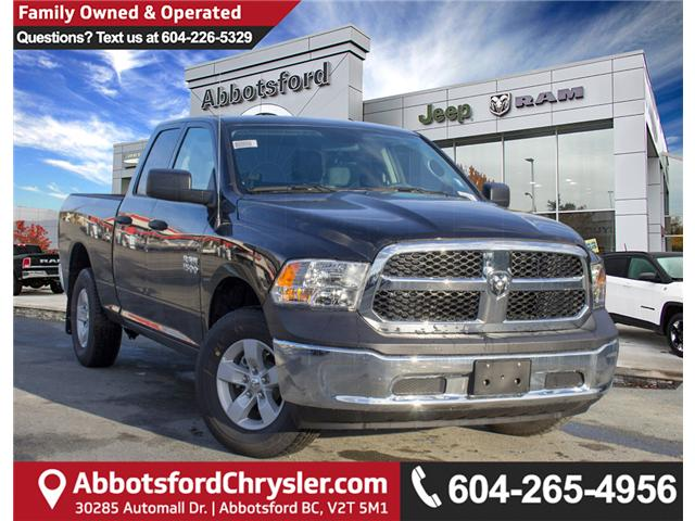 2018 RAM 1500 ST (Stk: J193730) in Abbotsford - Image 1 of 25