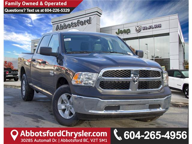 2018 RAM 1500 ST (Stk: J215768) in Abbotsford - Image 1 of 28