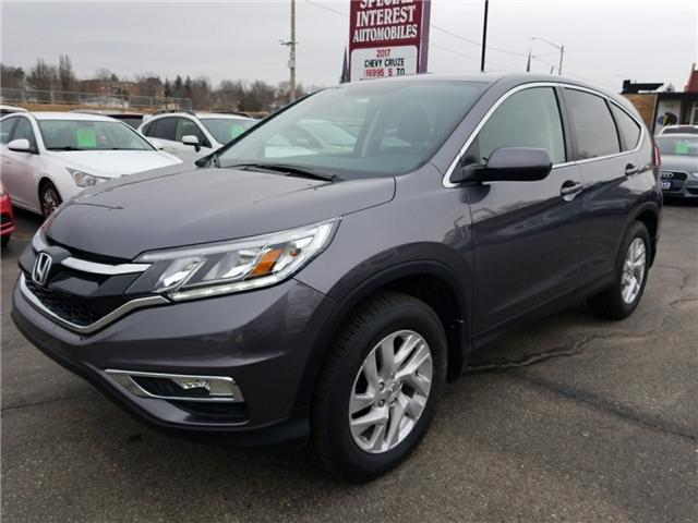 2016 Honda CR-V EX-L (Stk: 106123) in Cambridge - Image 1 of 25