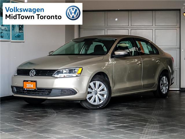 2014 Volkswagen Jetta  (Stk: P6927) in Toronto - Image 1 of 23