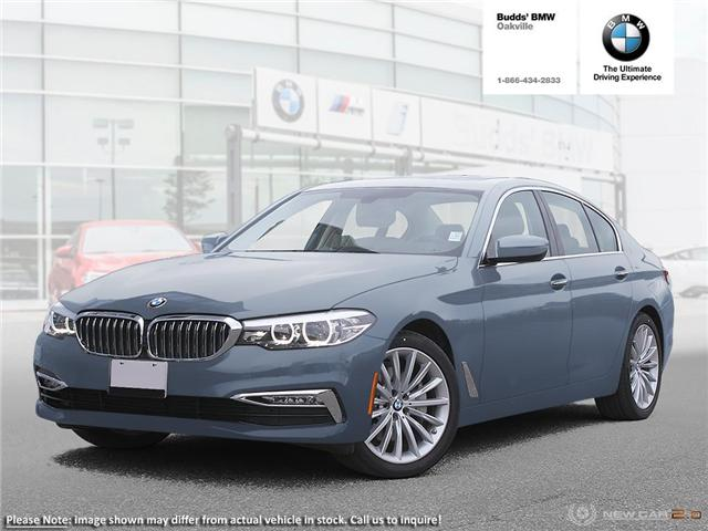 2018 BMW 530 i xDrive (Stk: B944625) in Oakville - Image 1 of 11