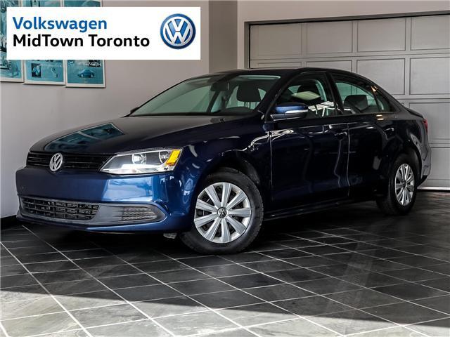 2014 Volkswagen Jetta  (Stk: P6936) in Toronto - Image 1 of 19