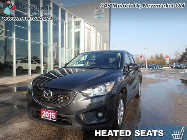 2015 Mazda CX-5 GS (Stk: 13861) in Newmarket - Image 1 of 30