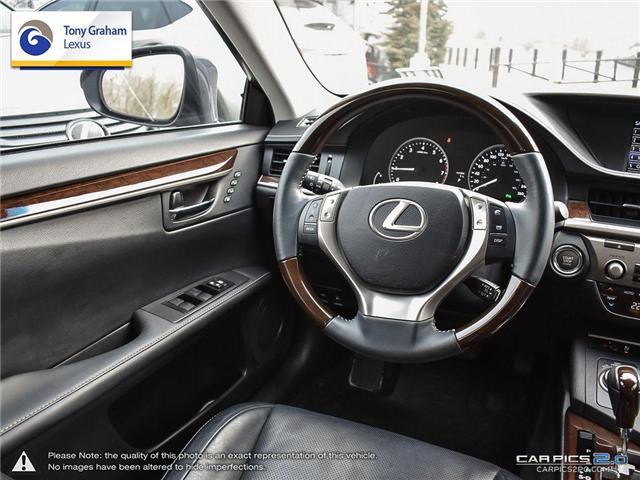 2015 Lexus ES 350 Base (Stk: Y3060) in Ottawa - Image 9 of 25