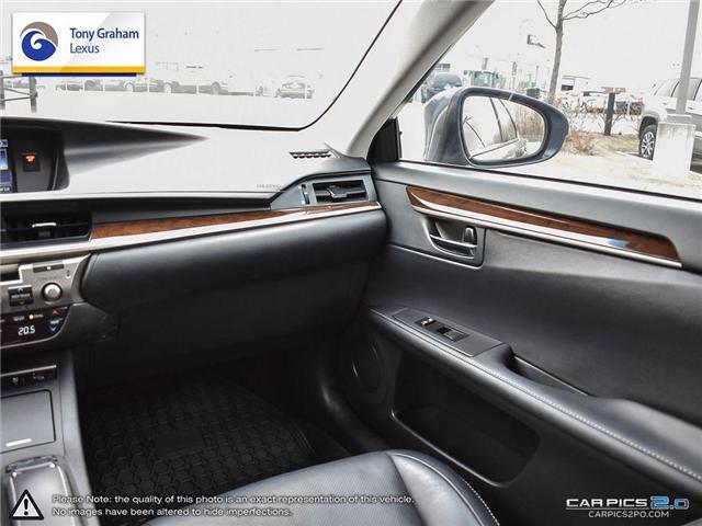 2015 Lexus ES 350 Base (Stk: Y3060) in Ottawa - Image 11 of 25