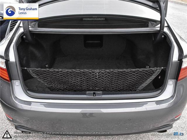 2015 Lexus ES 350 Base (Stk: Y3060) in Ottawa - Image 19 of 25