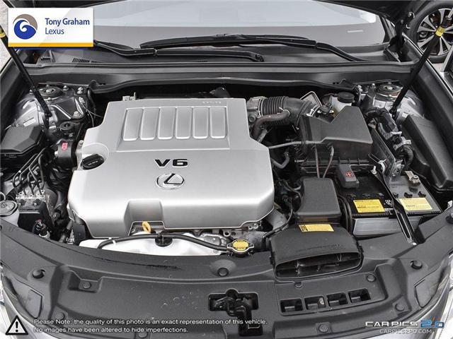 2015 Lexus ES 350 Base (Stk: Y3060) in Ottawa - Image 20 of 25