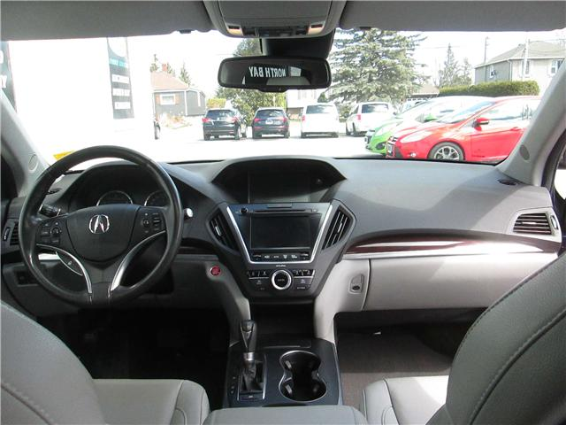 2014 Acura MDX Navigation Package (Stk: 171288) in Richmond - Image 13 of 14