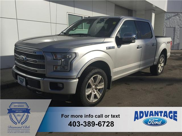 2015 Ford F-150 Lariat (Stk: 5119) in Calgary - Image 1 of 10
