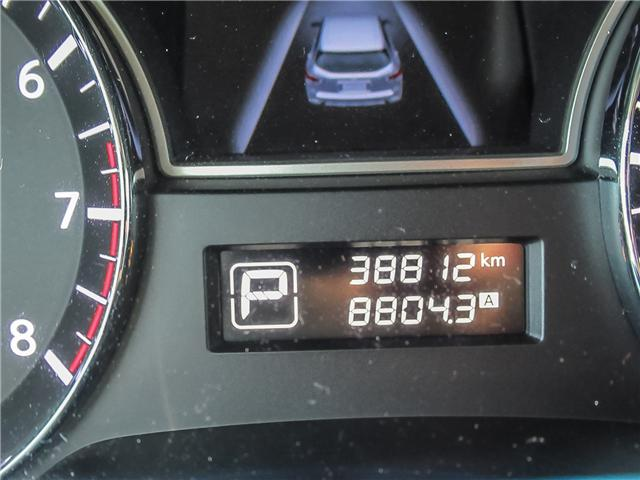 2015 Nissan Pathfinder S (Stk: P4373) in Barrie - Image 24 of 24
