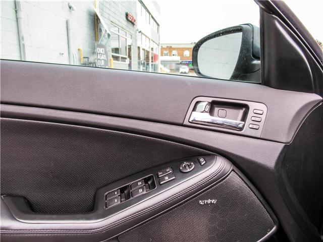 2012 Kia Optima Hybrid Premium (Stk: T17433) in Toronto - Image 8 of 28