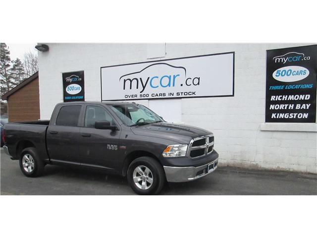 2015 RAM 1500 ST (Stk: 180255) in Richmond - Image 2 of 12