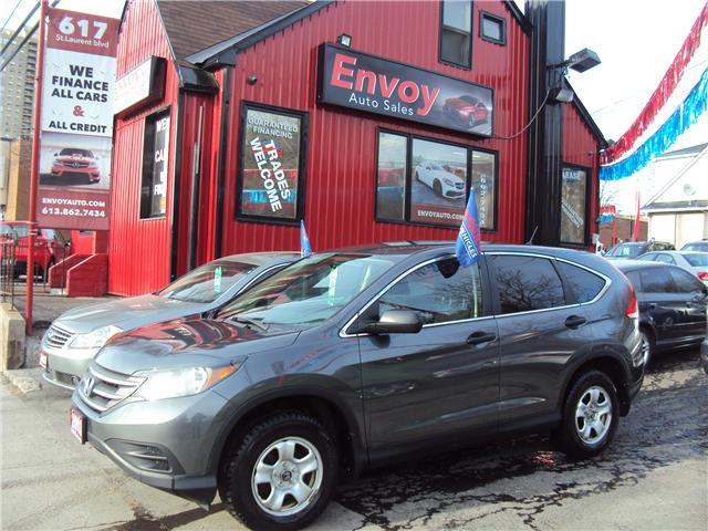 2013 Honda CR-V LX (Stk: ) in Ottawa - Image 1 of 23