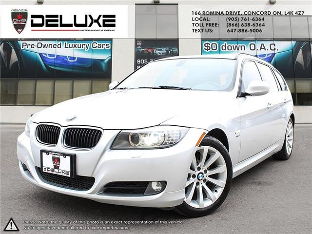 2012 BMW 328i xDrive Touring (Stk: D0362) in Concord - Image 1 of 18