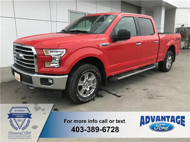 2017 Ford F-150 XLT (Stk: 5178) in Calgary - Image 1 of 10