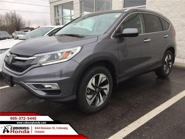 2016 Honda CR-V Touring (Stk: U1647) in Cobourg - Image 1 of 1