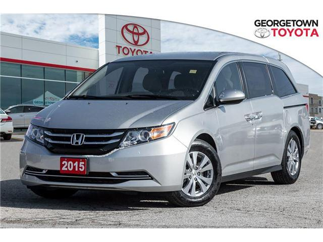 2015 Honda Odyssey EX (Stk: 15-05137) in Georgetown - Image 1 of 20