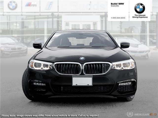 2018 BMW 540 i xDrive (Stk: B944691) in Oakville - Image 2 of 11