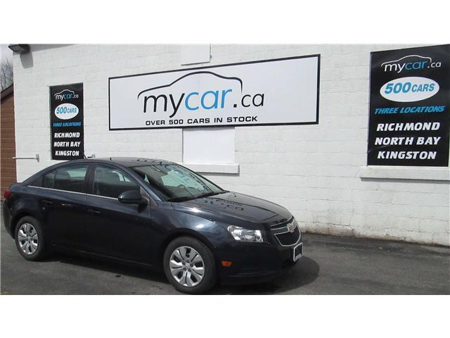 2014 Chevrolet Cruze 1LT (Stk: 171316) in Richmond - Image 2 of 13