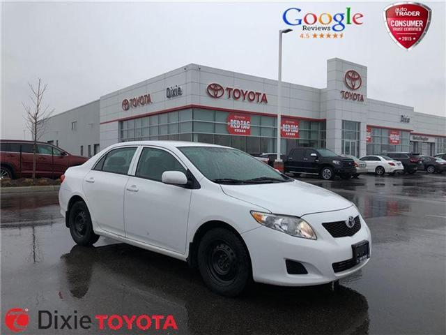 2010 Toyota Corolla  (Stk: D170234D) in Mississauga - Image 1 of 15