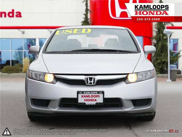 2009 Honda Civic Sport (Stk: 13843A) in Kamloops - Image 2 of 25