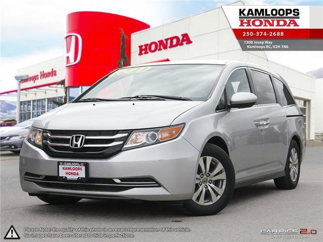 2014 Honda Odyssey EX (Stk: 13825A) in Kamloops - Image 1 of 25