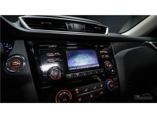 2015 Nissan Rogue SV (Stk: PT18-83) in Kingston - Image 19 of 32