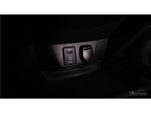 2015 Nissan Rogue SV (Stk: PT18-83) in Kingston - Image 22 of 32