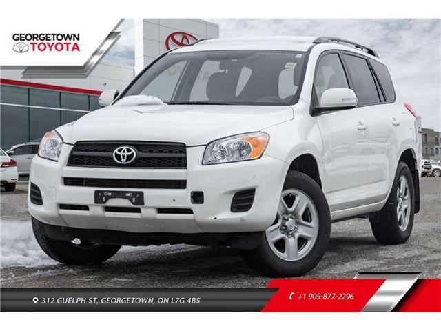 2012 Toyota RAV4 Base (Stk: 12-55696) in Georgetown - Image 1 of 20