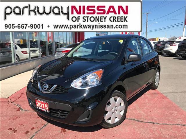 2015 Nissan Micra  (Stk: N1227) in Hamilton - Image 1 of 17