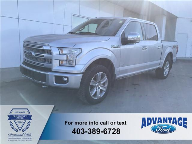 2016 Ford F-150 Platinum (Stk: 5188) in Calgary - Image 1 of 10