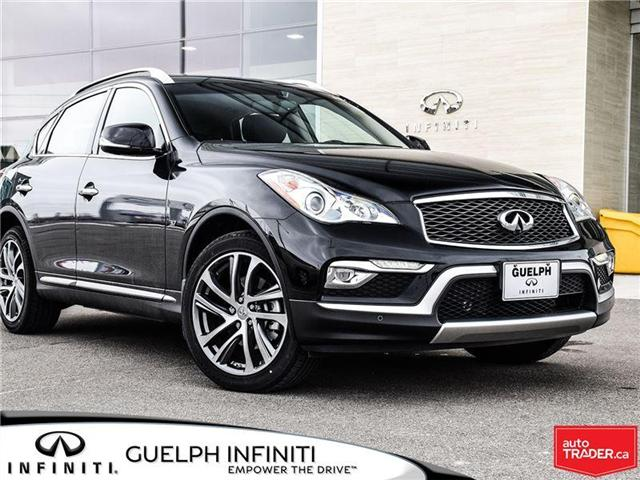 2017 Infiniti QX50 Base (Stk: I6383) in Guelph - Image 1 of 21